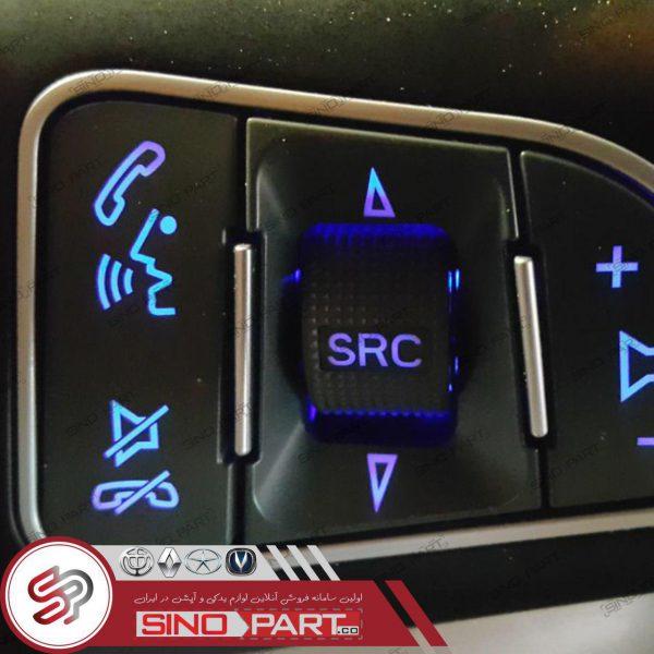 کروز کنترل جک S5
